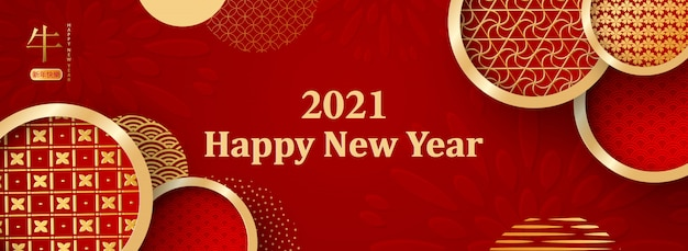 Chinesische grußkarte für 2021 neujahr .hieroglyphenübersetzungsstier