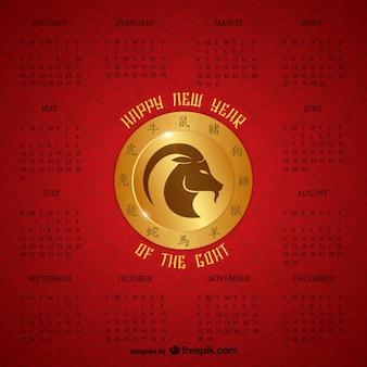 Chinesische jahr der ziege kalender