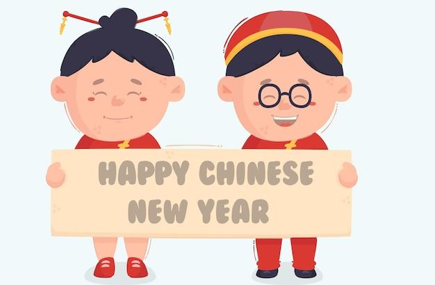 Chinesische jungen- und mädchenillustration