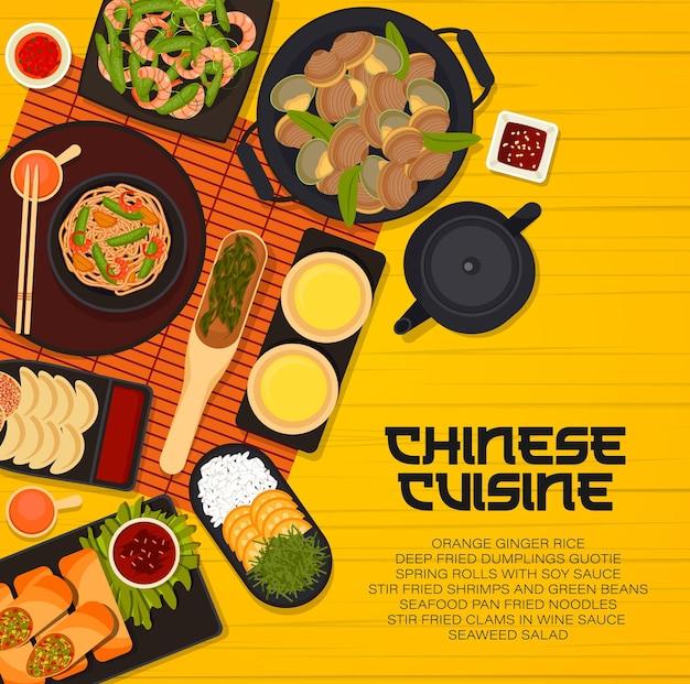 Chinesische küche restaurantgerichte und getränkekarte. gebratene muscheln in weinsauce, chinesischer tee und meeresfrüchtenudeln, algensalat, ingwerreis und frühlingsrollen, knödel, garnelen mit bohnenvektor