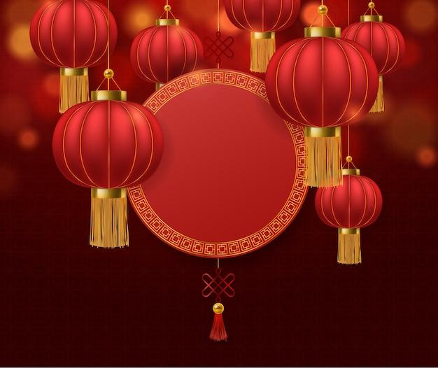 Chinesische laternen. japanische asiatische ratte neues jahr rote lampen festival chinatown traditionelle realistische festliche asien symbol dekorativen papier hintergrund