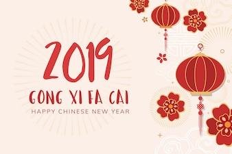 Chinesische Modellillustration des neuen Jahres