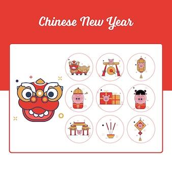 Chinesische neujahr-icons set mit umriss gefüllt stil