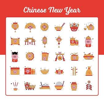 Chinesische neujahr-icons set