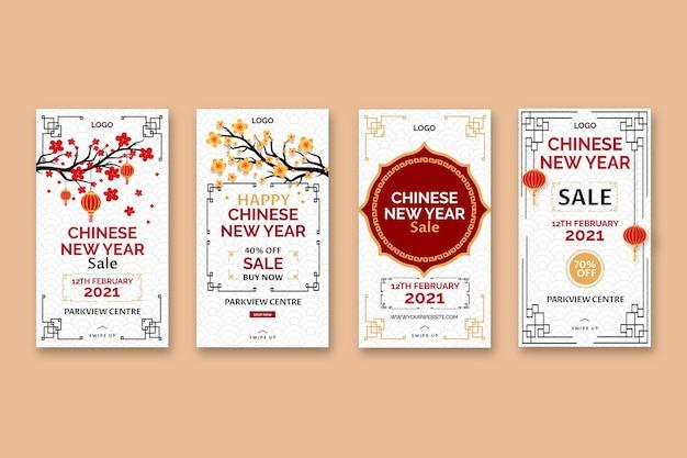 Chinesische neujahrs-instagram-geschichten