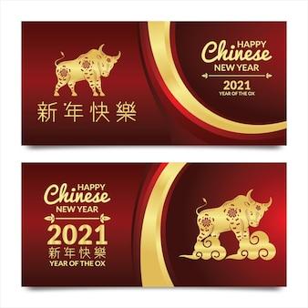 Chinesische neujahrsbanner