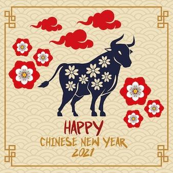 Chinesische neujahrsbeschriftungskarte mit ochsen- und blumenillustration