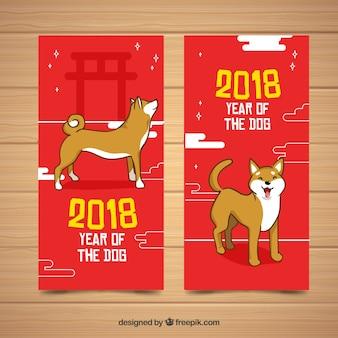 Chinesische neujahrsfahnen mit jungen hunden