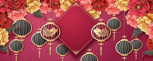 Chinesische neujahrsfahnenschablone mit hängenden laternen und bunter pfingstrose auf fuchsiafarbenem hintergrund