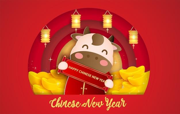 Chinesische neujahrsgrußillustration