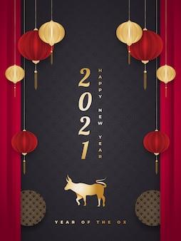 Chinesische neujahrsgrußkarte oder -plakat mit goldenem ochsen und laternen im papierschnittstil auf schwarzem hintergrund