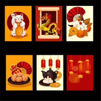 Chinesische neujahrsgrußkarten