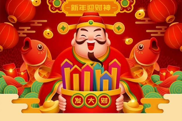 Chinesische neujahrsillustration mit dem gott des reichtums, der bambus-glücksgedicht hält