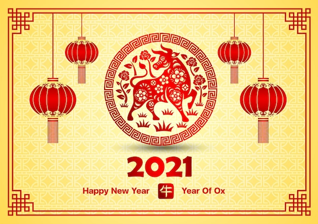 Chinesische neujahrskarte 2021 ist ochse mit laterne und chinesischem wort