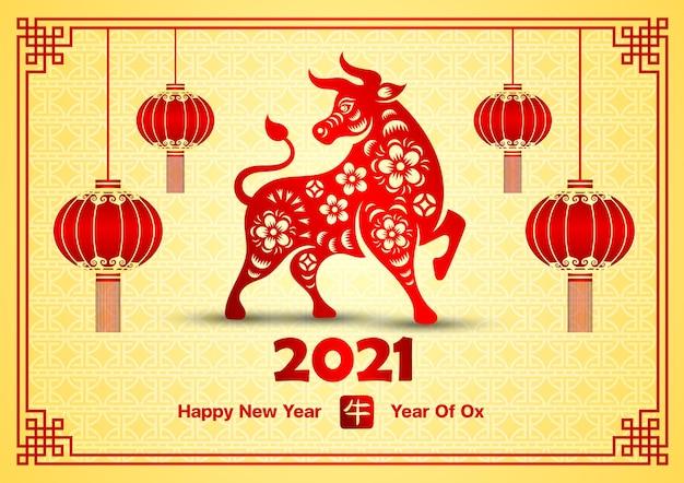 Chinesische neujahrskarte 2021 ist ochse mit laterne