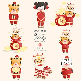 Chinesische neujahrskollektionen, das jahr des tigers. feiern mit niedlichem tiger und geldbeutel. chinesische übersetzung frohes neues jahr. illustration.