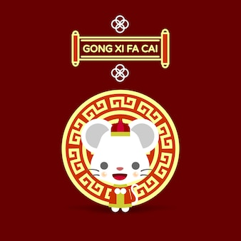 Chinesische rattenkarikatur lächelnd und glückliches gesicht. das traditionelle chinesische neujahrsfest feiern.