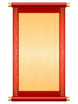Chinesische rollenillustration auf weißem hintergrund