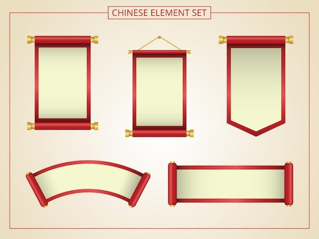 Chinesische schriftrolle mit roter und gelber farbe im papierschnittstil.