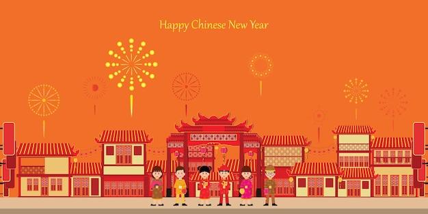 Chinesische stadt feiern party-neujahr in china-stadt mit chinesischem jungen und mädchen, glückliche chinesische neujahrspapierkunst und handwerksartillustration.