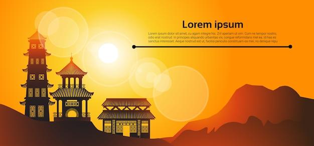 Chinesische traditionelle abstrakte gebäude