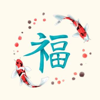 Chinesischer brief