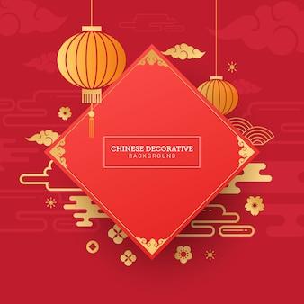 Chinesischer dekorativer hintergrund für grußkarte des neuen jahres