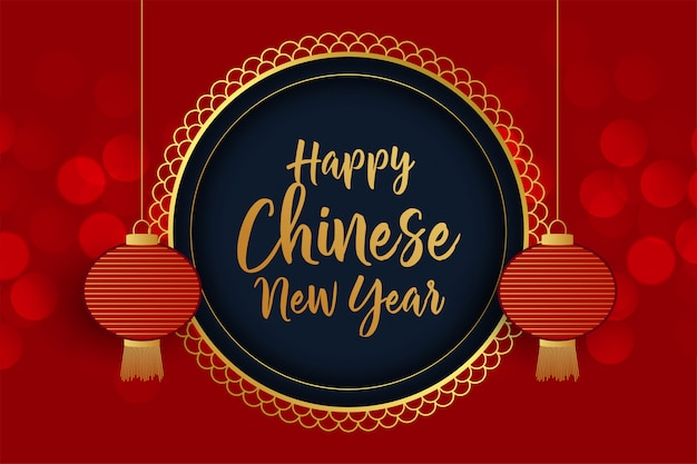 Chinesischer festivallaternenhintergrund des neuen jahres