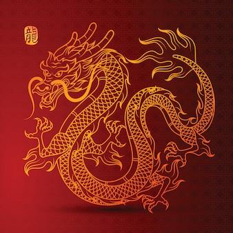 Chinesischer goldener drache