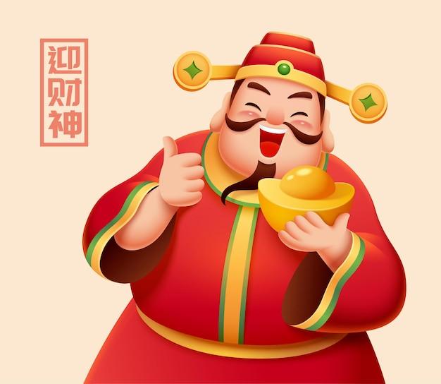 Chinesischer gott des reichtums hält einen goldbarren mit daumen nach oben isoliert auf beigem hintergrund