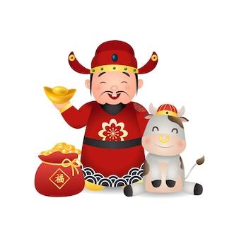 Chinesischer gott des reichtums mit niedlicher kuh. jahr des ochsen. goldmünze als symbol des wohlstands. chinesischer text bedeutet segen.