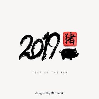 Chinesischer Hintergrund 2019 des neuen Jahres des Aquarells