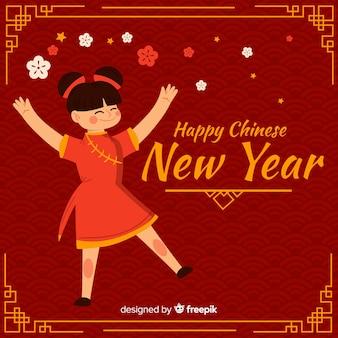 Chinesischer hintergrund des neuen jahres des glücklichen tänzerin