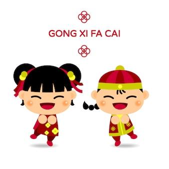 Chinesischer junge und chinesische mädchenkarikatur, die und glückliches gesicht lächelt. das traditionelle chinesische neujahrsfest feiern.