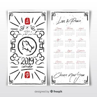 Chinesischer kalender 2019