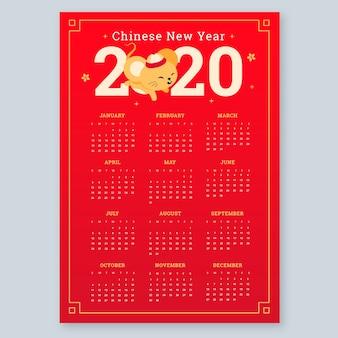 Chinesischer kalender des neuen jahres des flachen designs
