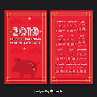 Chinesischer kalender des neuen jahres des flachen schweins