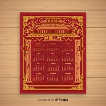 Chinesischer kalender des neuen jahres des gebäudes und der laternen