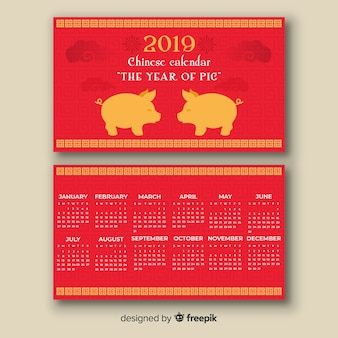 Chinesischer kalender des neuen jahres des schweineschattenbildes