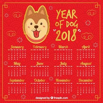 Chinesischer kalender des neuen jahres