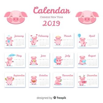 Chinesischer Kalender für das neue Jahr 2019