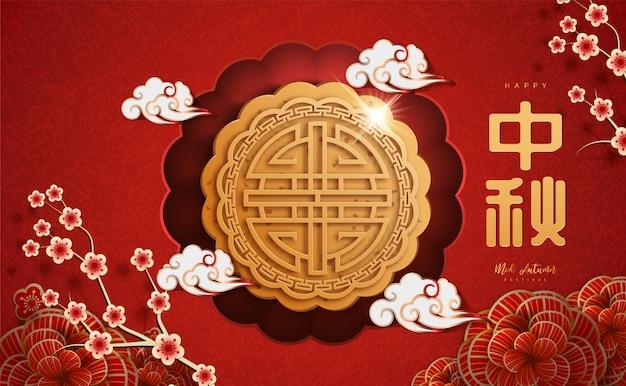 Chinesischer mittlerer herbstfestivalhintergrund. das chinesische schriftzeichen