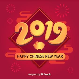 Chinesischer neuerer hintergrund 2019