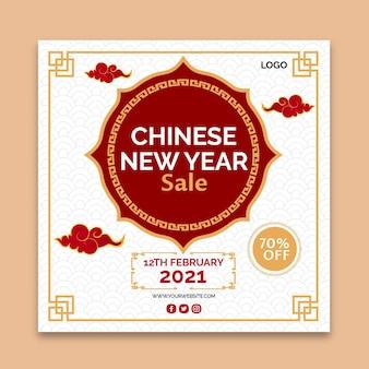 Chinesischer neujahrs-instagram-beitrag