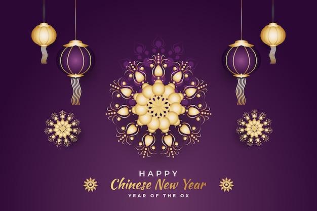 Chinesischer neujahrsgruß mit laternen und goldenem mandala