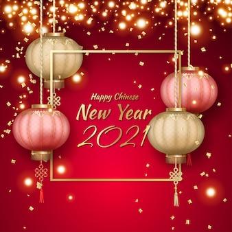 Chinesischer neujahrshintergrund