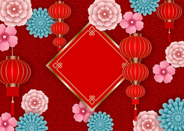 Chinesischer neujahrsrahmen mit laternen und blumen
