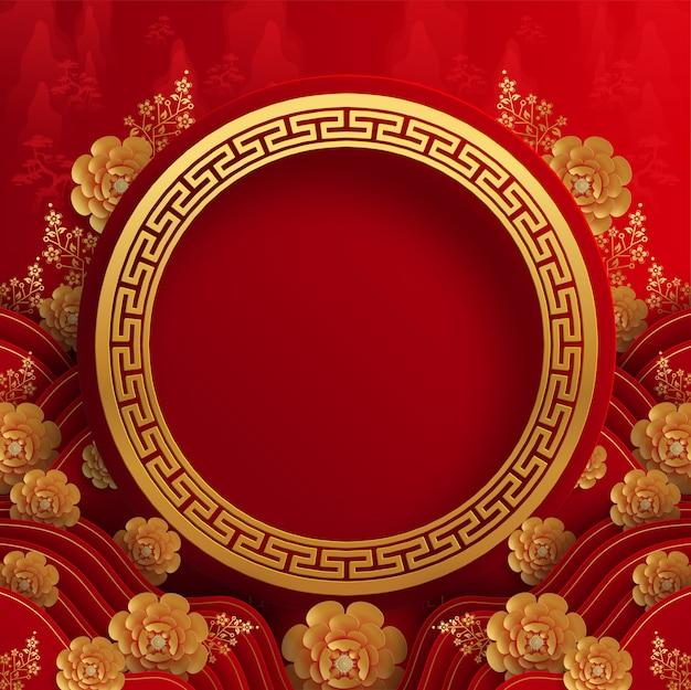 Chinesischer orientalischer abgerundeter rahmen mit blumen auf hintergrund