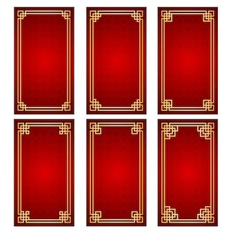 Chinesischer rahmen
