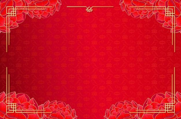 Chinesischer roter schablonenhintergrund mit pfingstrose und lotos. webbanner soziales netzwerk oder broschüre. vektorgrafik auf lager